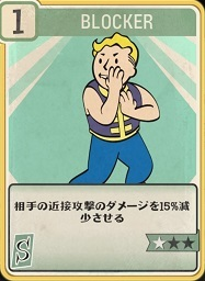 Fallout76-346.jpg