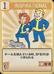 Fallout76-348.jpg