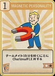 Fallout76-349.jpg