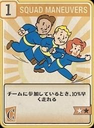 Fallout76-350.jpg