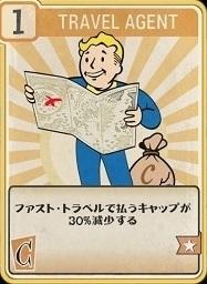 Fallout76-351.jpg