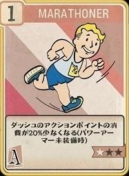 Fallout76-352.jpg