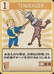 Fallout76-353.jpg