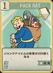Fallout76-354.jpg