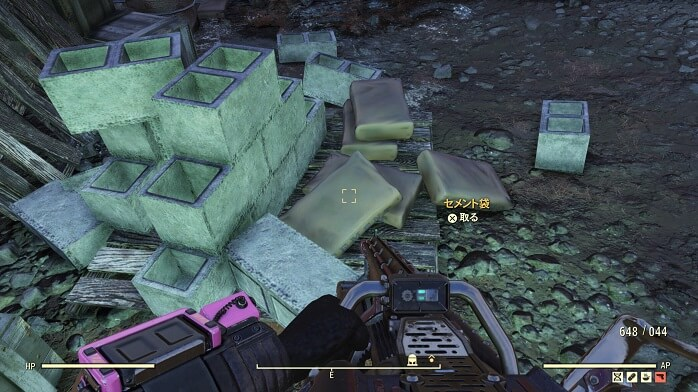 Fallout76-365.jpg