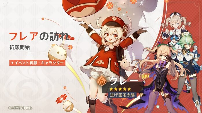 Genshin-354.jpg