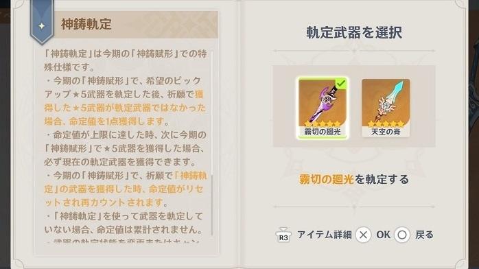 Genshin-399.jpg
