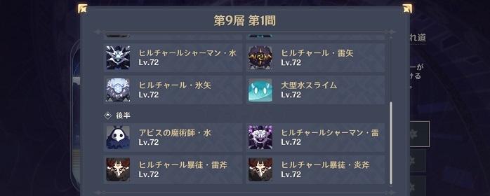 Genshin-401.jpg