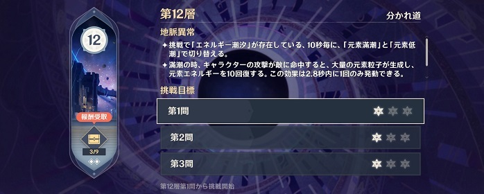 Genshin-404.jpg