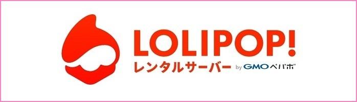 Lolipop-1.jpg