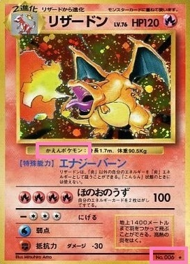 PokemonCard-3.jpg