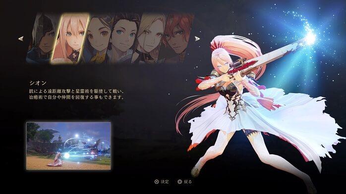 TalesARISE-2.jpg