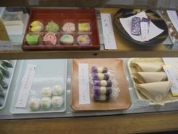 ブログ4上生菓子
