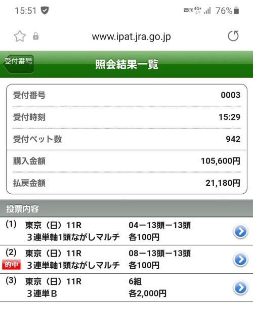 Screenshot_20210509-155156_Internet.jpg