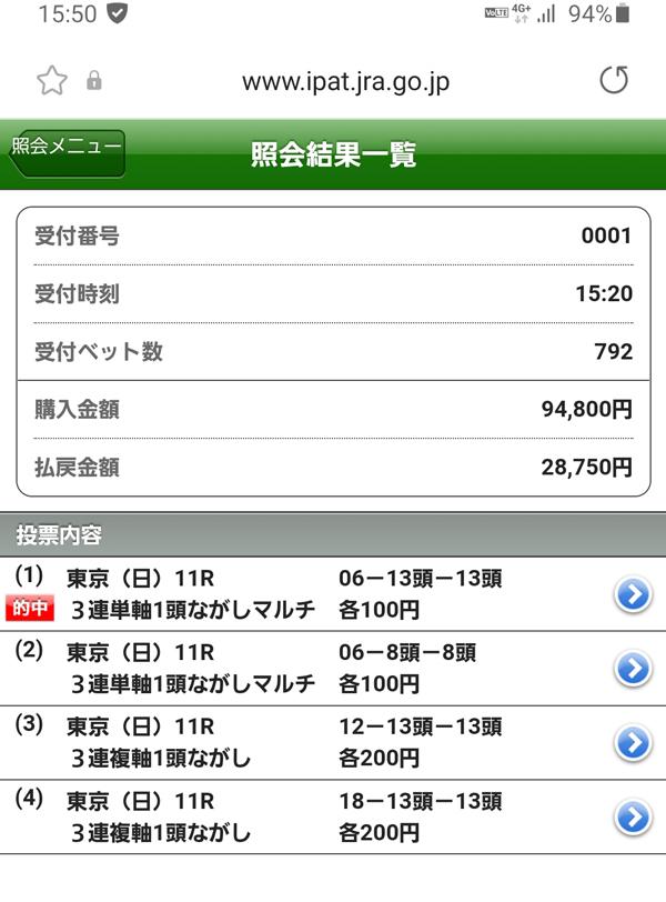 Screenshot_20210516-155010_Internet.jpg