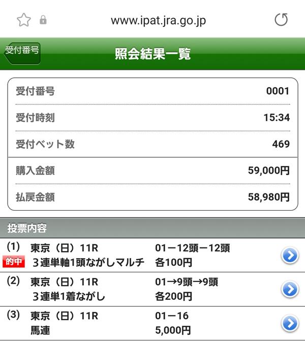 Screenshot_20210530-170754_Internet.jpg