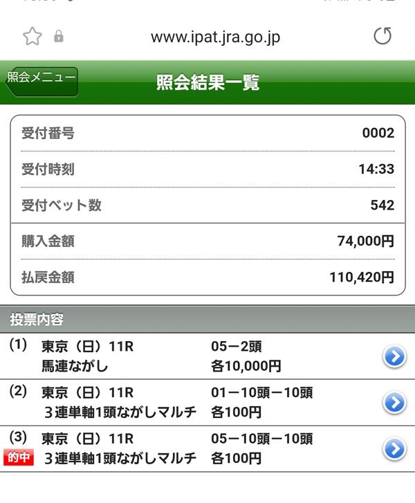 Screenshot_20210606-155035_Internet.jpg