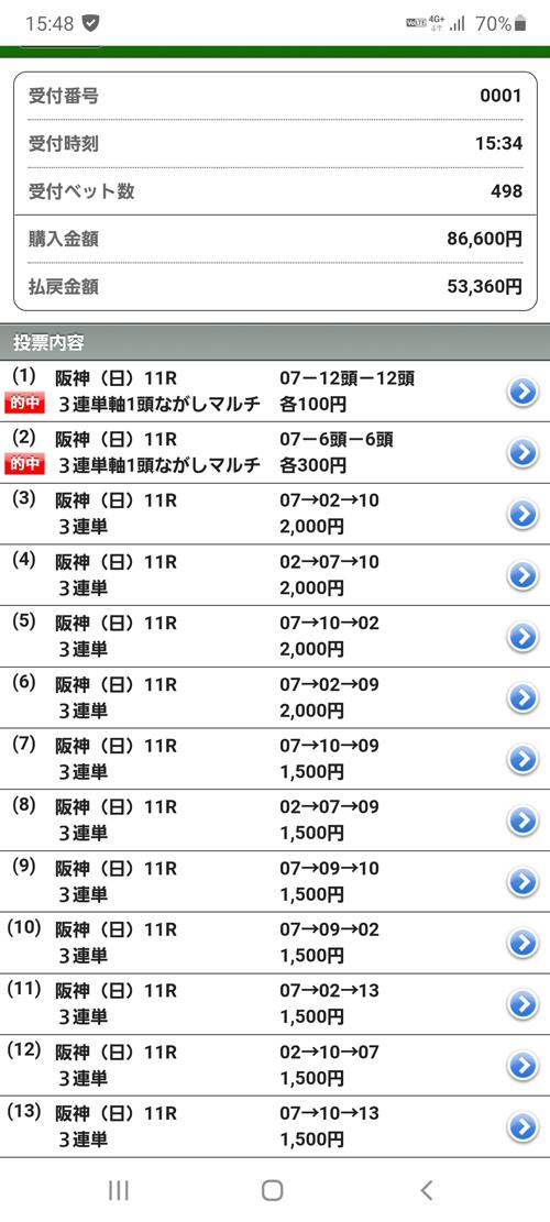 Screenshot_20210627-154831_Internet.jpg
