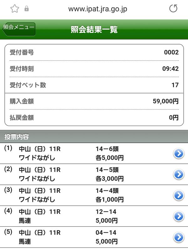 Screenshot_20211003-162843_Internet.jpg