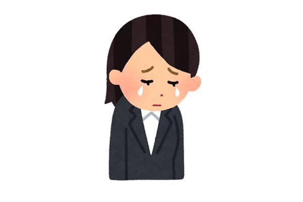 businesswoman4_cry.jpg