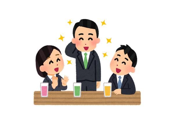 party_kansougeikai_business_man.jpg