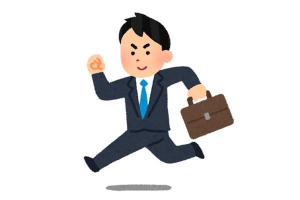 shinsyakaijin_run_man2.jpg