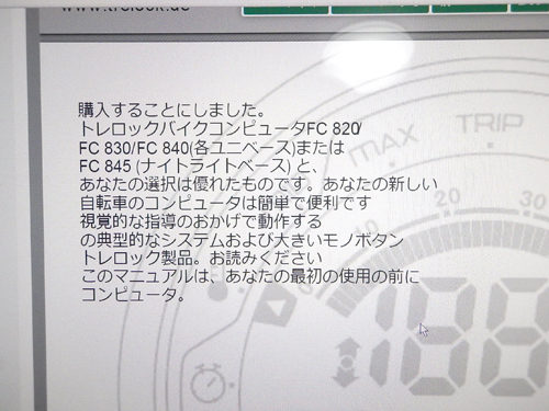 2-2DSCN9667.jpg