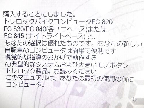 2-3DSCN9668.jpg