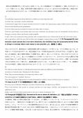 2014慶応経済の解き方_Page_05