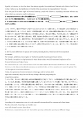 2014慶応経済の解き方_Page_03