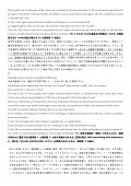 2014慶応経済の解き方_Page_04