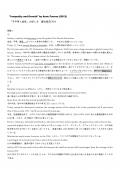 2014慶応経済の解き方_Page_01