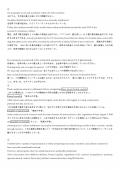 2014慶応経済の解き方_Page_02
