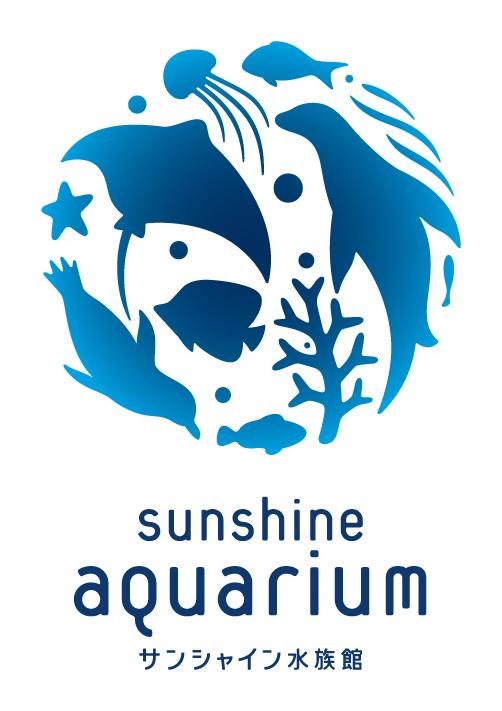 サンシャイン水族館26