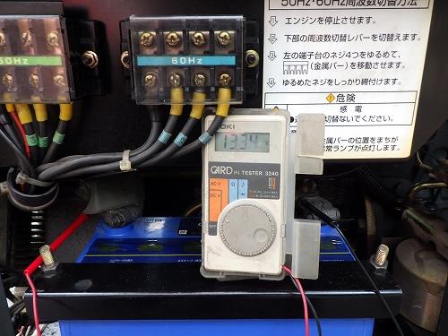 RIMG7565.jpg