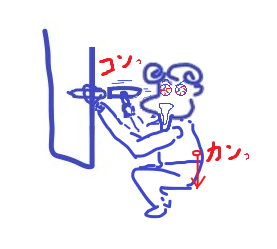 TH31.png
