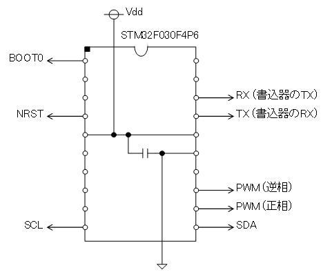 STM32電子オルゴール回路図I2Cメモリ
