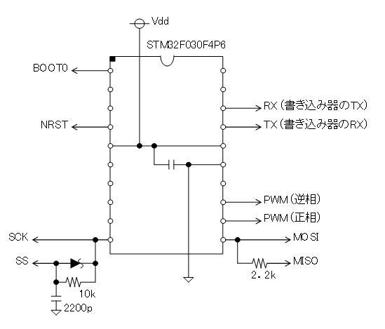 STM32電子オルゴール回路図SPIメモリ