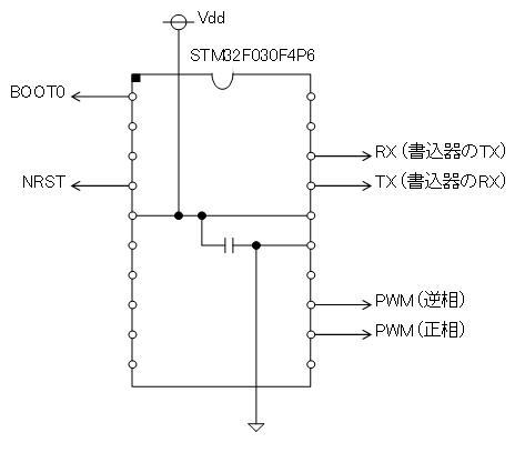 STM32電子オルゴール回路図外部メモリ無し