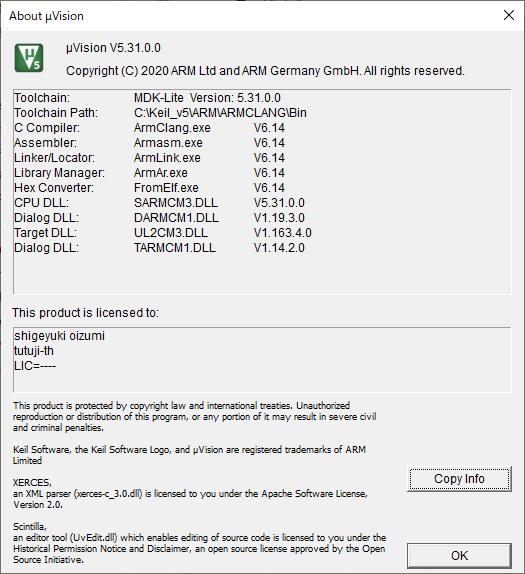 STM32電子オルゴールuVision情報