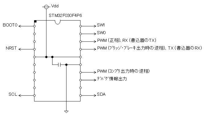 STM32電子オルゴール回路図I2Cメモリ新