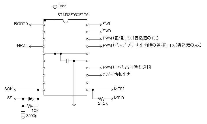 STM32電子オルゴール回路図SPIメモリ新