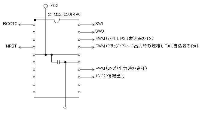 STM32電子オルゴール回路図外部メモリ無し新