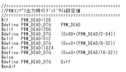STM32電子オルゴールDTG設定マクロ