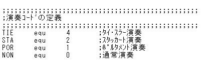 STM32電子オルゴール演奏コーディング定義