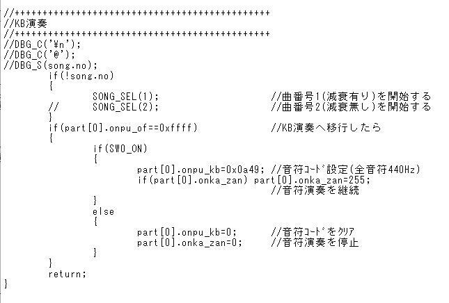 STM32電子オルゴール音符コードのフィールド定義(キーボード演奏の検討)固有部コード