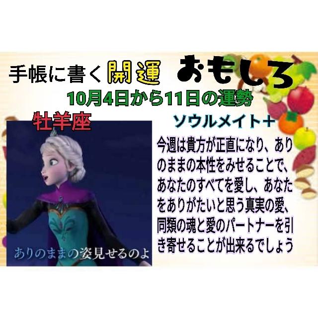 21-10-04-21-41-44-602_deco.jpg