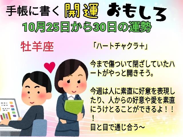 21-10-25-04-35-37-912_deco.jpg