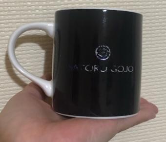 呪術廻戦_五条悟_温感マグ7