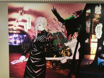 呪術廻戦16巻の渋谷巨大広告_冥冥